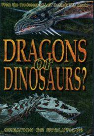 DragonsorDinosaursdvdweb