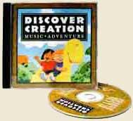 music-cd
