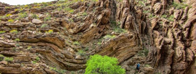 Bent Rock Layers – Evidence of the Flood!